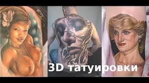 живые татуировки девушек