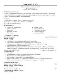 medical s resume examples academic essay ghostwriting website  medical assistant sample resume 2015 review ladders service cheap rhetorical analysis essay healthcare example classic 1