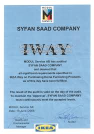Syfan Saad High Quality Shrink Films For The Packaging Industry
