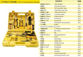 electrical tools list. communication tools set electrical list r