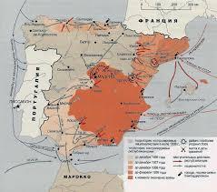 Гражданская война в Испании История России  Гражданская война в Испании