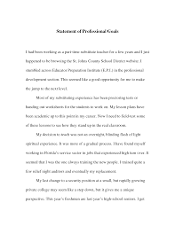 essay about pulau ti how to write a college admissions college essay about educational goals