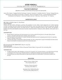 Resume Examples For Teaching Sample Of Resume For Teaching Resume