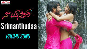 Naa Love Story | Song Promo - Srimanthudaa | Telugu Video Songs - Times of  India