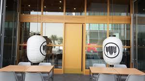 Design District Bars Yui Japanese Cuisine Restaurants Bars In Dubai Design