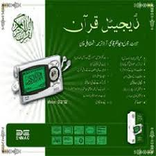 want to send ramadan gifts gift on same day to stan or looking ramadan gifts gifts delivery in stan from usa uk canada uae