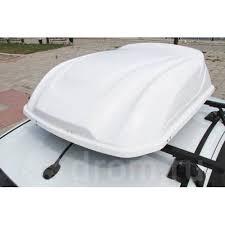 <b>Бокс автомобильный</b> на крышу <b>Yuago</b> Lite 250л белый ...