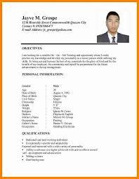 Sample Application Letter And Resume For Ojt Milviamaglione Com