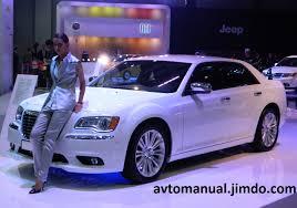 Chrysler 300C - автомануал заказ автокниг с доставкой в любую ...