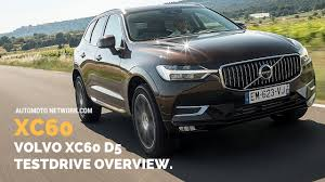 2018 volvo interior colors. exellent volvo 2018 volvo xc60 d4  brown maple metallic  driving impressions u0026 interior  design inside volvo colors