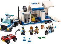 Lego Mobile Command Center 60139 – купить <b>конструктор</b> ...