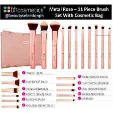 bhcosmetics metal rose brush set philippines 1200x1200 jpg