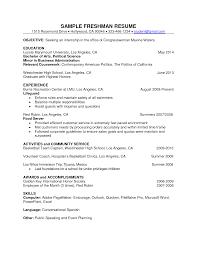 Doc 7911024 Sample Resume For College Student Seeking Internship
