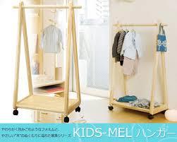 Childrens Coat Rack Best K Akaya Rakuten Global Market Childrens Natural Wood Hanger 97