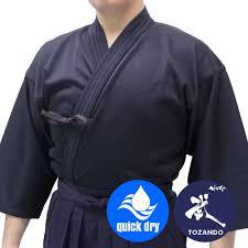Tozando Deluxe Sashiko Polyester Kendo Gi