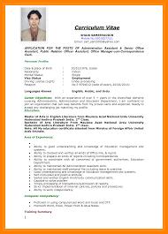 5 Format Of Cv For Job Application Actor Resumed