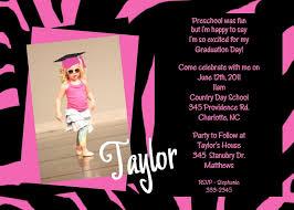 Print Graduation Announcement Zebra Print Graduation Invitations