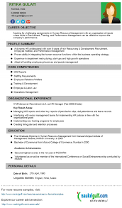 Resume Human Resource Sample Hr Samples Cv Format Naukrigulf Com