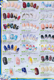 54 best Japanese Nail Art images on Pinterest | Japanese nail art ...
