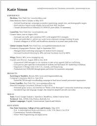 About Me In Resume Resume About Me Section Sample Sidemcicek 81