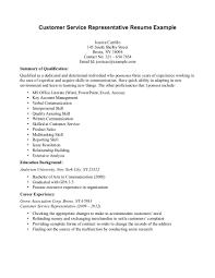 Sample Resume For Customer Service Representative Entry Level