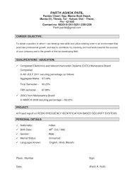 Sample Career Objective In Resume For Freshers New Objective Of