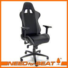 classic office chair. Classic Office Chair A