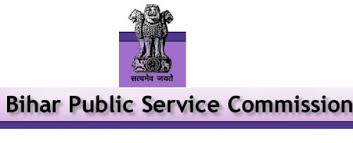 BPSC Admit Card 2015 - 56th-59th Common Combined (Prelims) Exam