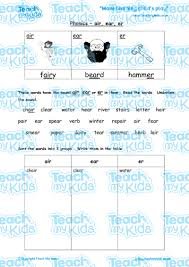 Printable worksheets for teaching students to read and write basic words that begin with the letters br, cr, dr, fr, gr, pr, and tr. Phonics Air Ear Er Words Teach My Kids