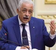 طارق شوقي رسميا عبر فيسبوك لن نعلن النتيجة قبل يوم ١٥ اغسطس الحالي