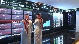 سوق الأسهم السعودية يُسجل أعلى مستوى منذ «أزمة 2008»
