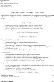 sample resume for chiropractic receptionist resume for viscom - Chiropractic  Assistant Cover Letter