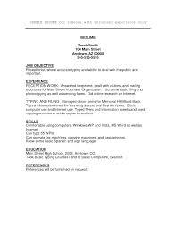 Volunteering Resume Sample Volunteer Resume Sample From Famous