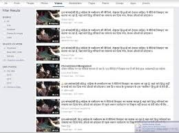 Users are claiming that the incident is from west bengal. Fact Check Bangladeshi Woman S Viral Video Is Not Of Religious Conversion But Exorcism Fact Check News