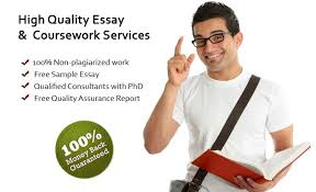 entertainment essay examples for scholarships