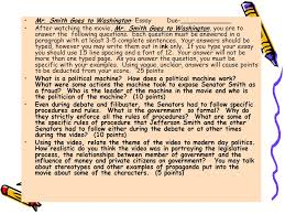 civics daily lessons ppt video online  13 mr smith goes to washington essay due