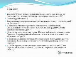 Презентация на тему Консультационная лекция ЭЛЕМЕНТЫ  12 Пример контрольной работы