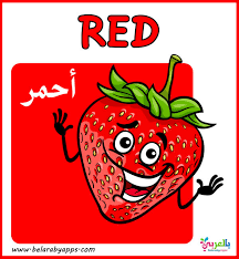 Learn basic colors with toddlers. Free Color Flashcards For Kindergarten Pdf