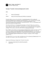 Employment Certificate Request Sample Copy Transfer R As Employment