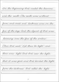 Penmanship Practice Sheet Handwriting Without Tears Cursive Practice Worksheets 3