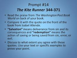 daily reflection prompt ppt video online prompt 14 the kite runner 344 371