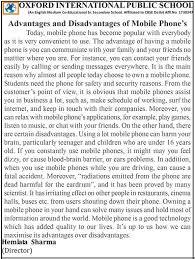 mobile phone essay spm