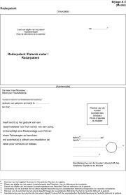 Wettennl Regeling Patentreglement Rijn Bwbr0023698