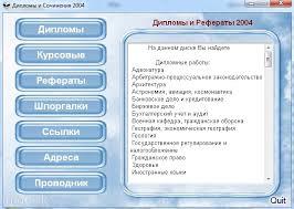 База рефератов курсовых дипломных Естественные науки К