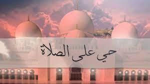 آذان المغرب بصوت بلال الكبيسي - YouTube
