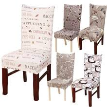 hyha fl letter dining chair cover spandex elastic anti dirty slipcovers protector stretch removable hotel