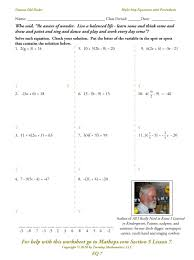 multi step equations solving equations with variables on both sides worksheet answers
