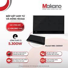 Bếp kết hợp từ và hồng ngoại Makano MKC-300001 - 3 vùng nấu lắp âm