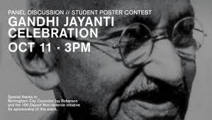 birmingham museum of art gandhi jayanti essay and poster  gandhi jayanti poster proof 08 27 v2