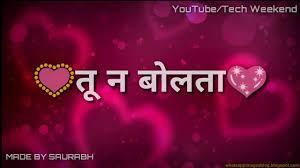 Dp Images For Whatsapp In Marathi Heart 35622 Hd Wallpaper